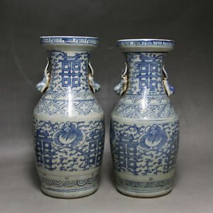 One Pair Of Unique Chnese Antique Blue White Porcelain Vase With Two Xi