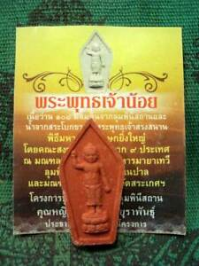Amulet Buddha Be Born 108 Holy Herbs Real Thai Talisman Magic Soil From Nepal