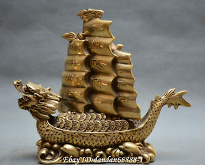 Collect Chinese Fengshui Old Bronze Wealth Dragon Boat Money Auspicious Statue