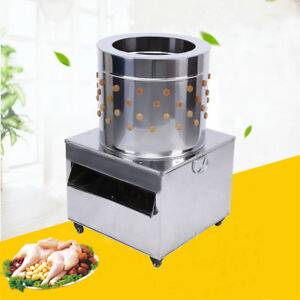 1500w 110v Poultry Goose Duck Turkey Chicken Plucker Plucking Machine