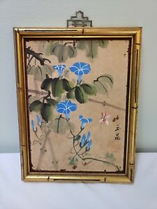 Chinese Wall Art Flowers Painted On Silk In Gold Bamboo Style Frame Red Seal