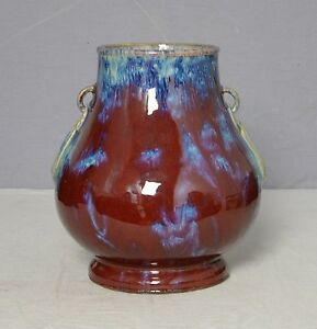 Chinese Red Flambe Glaze Porcelain Vase