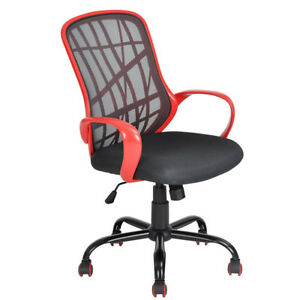 Middle Back Office Chair Modern Ergonomic Computer Desk Chair Seat Anomaly Grid