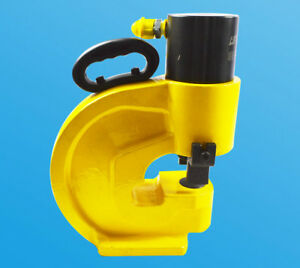 Ch 70 Hydraulic Hole Punching Tool Puncher Iron Metal Copper Plate Tool Punch