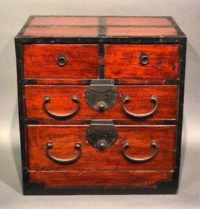 Japanese Antique Ko Tansu Small Chest