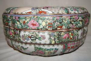 Chinese Rose Medallion Bowl With Cover 14