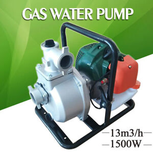 1 5 2 Stroke Portable Petrol High Flow Water Transfer Pump Irrigation Pumping