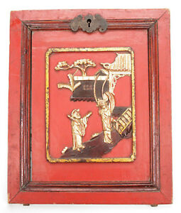 Antique Chinese Qing Carved Wood Panel Gold Gilt Man Women Temple China Old
