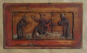 Antique Chinese Furniture Panel China 19th C Red Enamel Carved Figures