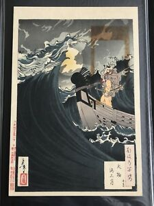 Original Yoshitoshi Japanese Woodblock Print Moon Above Sea 100 Aspects Moon