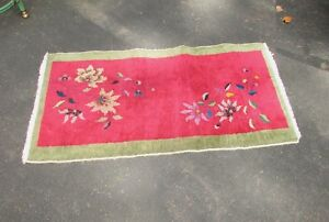 Art Deco Chinese Rug Old Or Antique