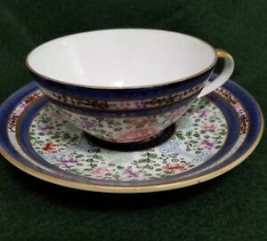 Vintage Gold Imari Cup And Saucer Hand Painted