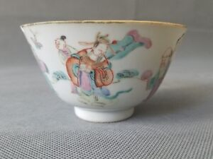 Chinese Porcelain Art Antique Tea Cup Rice Bowl 4