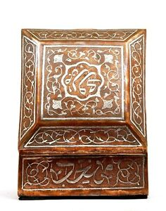 Antique Persian Copper Silver Inlaid Islamic Calligraphy Large Box Chest 1011g