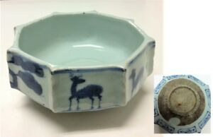 Chinese Antique Octagon Shape Blue And White Porcelain Bowl Eight Sides Yuan