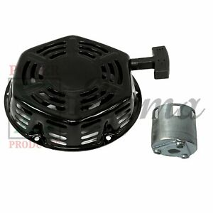 Recoil Starter For Northstar Steam Hot Cold Water Pressure Washer Gx390 Engine