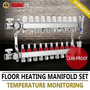 10 branch Pex Radiant Floor Heating Manifold Set Stainless Steel For 1 2 Pex