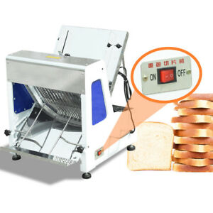 5 8 Heavy Duty Commercial Automatic Electric Bread Slicer 110v
