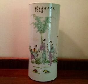 Antique Chinese Hat Stand Hand Painted Vase Calligraphy W Joyous Ladies Dancing