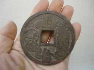 Collection Old Chinese Bronze Dynasty Antique Hole Money Coins God Of Wealth