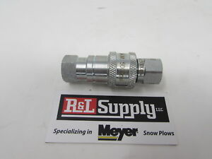 Meyer Fisher Western Snow Plow Quick Coupler 1 4 Ball Style 15072 25232 1304025