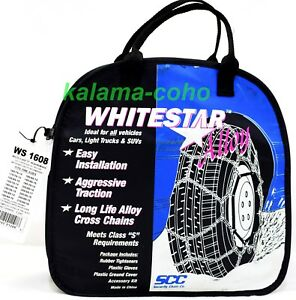 Whitestar Alloy Tire Snow Chains Ws 1608 185 70 14 195 55 15 185 75 13 215 60 14