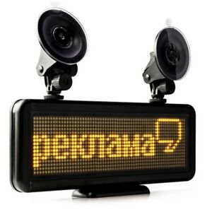 11 8 X 4 12v Car Sign Programmable Scrolling Message Led Display Board Diy Kits