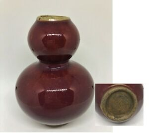 Chinese Antique Old Red Glaze Porcelain Vase Jun Kiln Gourd Bottle Qing Dynasty