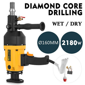6 Diamond Core Drill Concrete Drilling Machine 110v Rig Motor Engineering