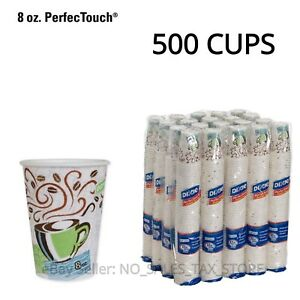 Dixie Perfectouch Hot Cups 500 Ct Insulated Paper 8 Oz Coffee Haze Design