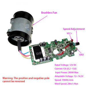 Dc 12v Car Electric Turbine Turbo Fan W Brushless Motor Driver Board Controller