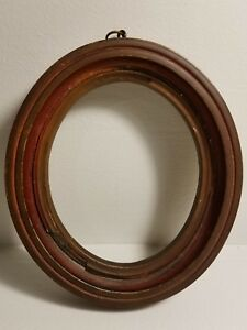 Antique Vintage Small Dark Oval Wood Picture Frame