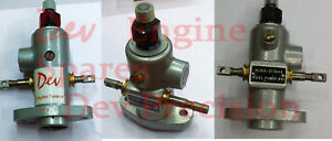 Aluminum Body Fuel Pump For Petter Ph Ph2 Stationary Diesel Engine