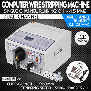 Computer Wire Stripping Machine 0 1 2 5mm Heavy Duty 200w Metal Recycle Pro