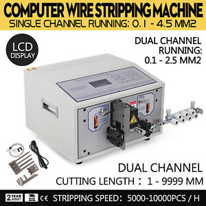 Computer Wire Stripping Machine 0 1 2 5mm Metal Recycle Portable Skinning