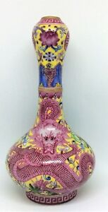 Chinese Antique Yongzheng Marked Porcelain Dragon Garlic Vase Falangcai Yangcai