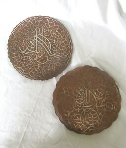 Set Of 2 Pieces Vintage Islamic Persian Copper Plates