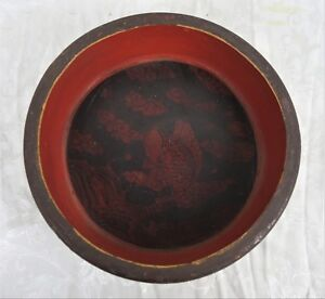Antique Chinese Red Lacquer Bowl With Fish Painting Inside 11 5 X 4 25