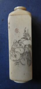 Chinese Bone Snuff Bottle With Figures Early To Mid 20th Century