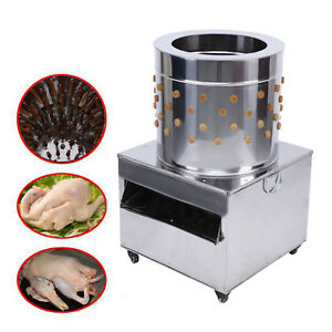 2200w Turkey Chicken Automatic Plucker Plucking Machine Poultry Feather Removal