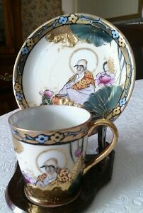 Japanese Kutani Eggshell Porcelain Heavy Gold Gild Demitasse Cup And Saucer