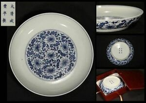 Chinese Qing Porcelain Blue White Lotus Dish Mark And Period Of Xian Feng Japan