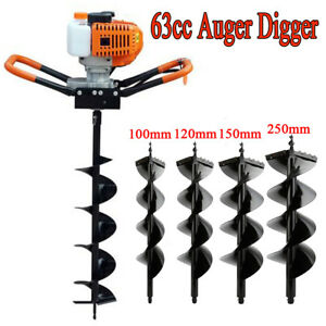 2 Man 63cc Gas Power Auger Post Hole Digger Engine With 4 5 6 10 Drill Bits