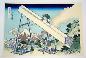 Japanese Woodblock Print Reproduction On Mountain In Totoumi By Hokusai Mod