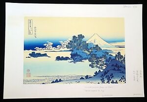 Japanese Woodblock Print Reproduction Shichirigahama Beach By Hokusai Mod