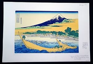 Japanese Woodblock Print Reproduction Tago No Ura Beach By Hokusai Mod