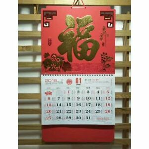 2019 Calendars Hanging Wall Monthly Tags Daily Office Schedule Planners Supplies