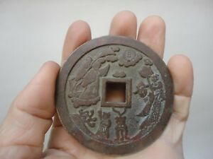 Collection Old Chinese Bronze Dynasty Antique Hole Money Coins Pendant