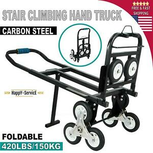 Heavy Duty Stair Climbing Moving Dolly Hand Truck Warehouse Appliance Cart Troll
