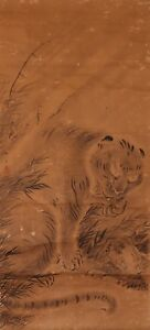 En0782jade Japanese Hanging Scroll Tiger